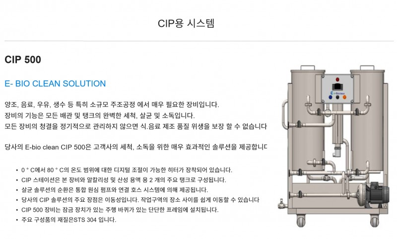 info_water38.jpg